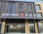 柏曼酒店(濰坊學院金融廣場店)