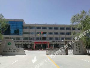 寧夏大學枸杞學院商務培訓中心