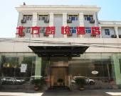 北方朗悅酒店(北京甘家口店)