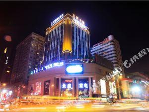 天水三興國際酒店