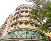 北京東長安商務酒店
