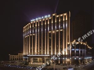 重慶涪陵金科大酒店