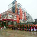 枝江金太陽商務酒店