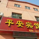 滄州獻縣平安旅館