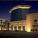 鄂爾多斯飯店