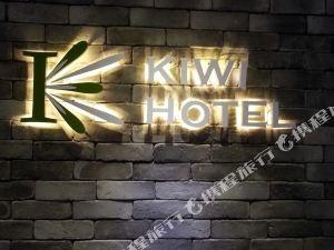 奇異果快捷旅店(台中站前二館)(Kiwi Express Hotel (Taichung Station Branch II))