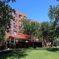 北京首都機場國際酒店酒店預訂