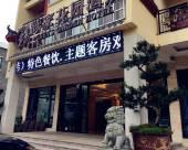 武隆陳家花園酒店