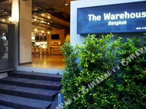 曼谷倉庫酒店(The Warehouse Bangkok)