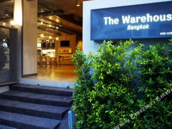The Warehouse Bangkok