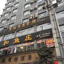 成縣西狹商務酒店