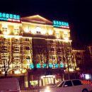 濮陽格林豪泰(油田總部商務酒店)