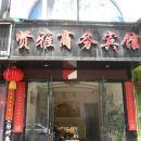 龍泉181旅店