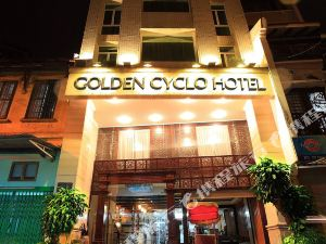 河內金輪車酒店(Golden Cyclo Hotel Hanoi)