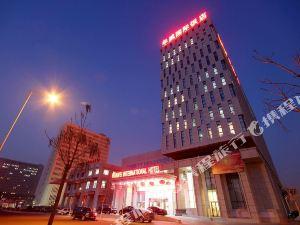 巴彥淖爾華威國際飯店
