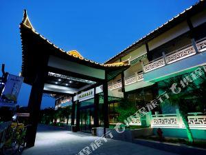 昆侖雅居度假酒店(鄭州雁鳴湖風景區店)