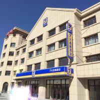 7天連鎖酒店(天津尚東金街店)酒店預訂