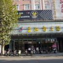洪湖荊州聖權商務酒店
