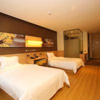 IU酒店(廣州京溪南方醫院地鐵站店)酒店預訂