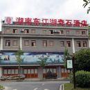 資興東江湖奇石酒店