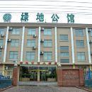 臨沂莒南綠地公館