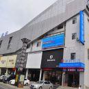 (新品)漢庭酒店(琿春商業街店)