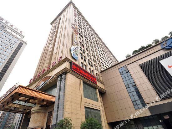 杭州瑞萊克斯大酒店(Relax Hotel)外觀