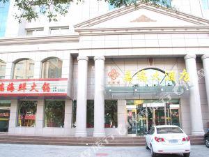 中衛萬瑞大酒店