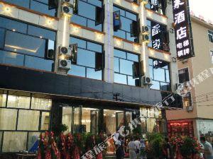 99優選酒店(鎮寧黃果樹景區店)(原金凱萊酒店)