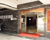 長沙華昆主題酒店