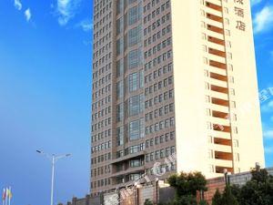 許昌百瑞國際酒店