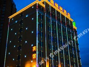 阿克蘇胡楊樹酒店