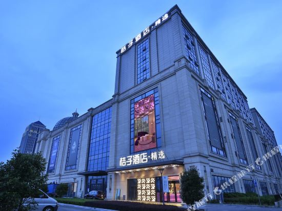 Orange Hotel Select (Suzhou Xiangcheng Avenue)