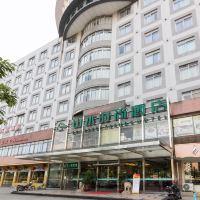 山水時尚酒店(廣州番禺廣場店)(原天匯酒店)酒店預訂