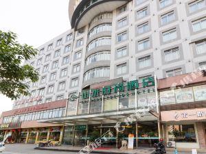 山水時尚酒店(廣州番禺廣場店)(原天匯酒店)