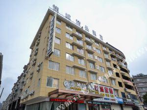 龍泉龍城精品酒店