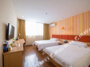 99皇冠連鎖酒店(靖江大潤發店)