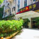 三明閩中賓館