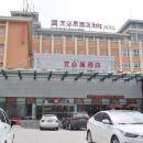 宜必思酒店(安陽解放大道店)