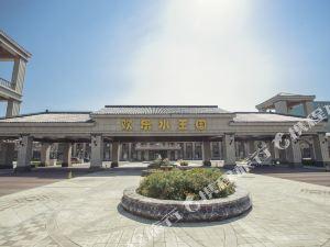 大連香洲湖馨閣旅館