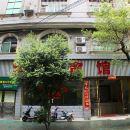 宜章華鑫賓館