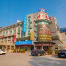漢庭酒店(阜寧店)