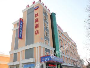 漢庭酒店(榮成成山大道店)