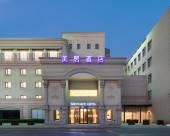 上海虹橋機場美居酒店