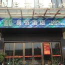 易佰連鎖旅店(廣州花都新華店)