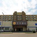 全季酒店(大慶鐵人廣場店)