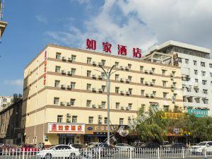如家快捷酒店(齊齊哈爾龍華路大商新瑪特店)
