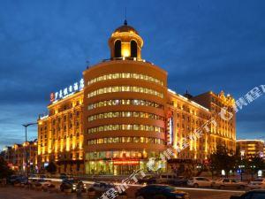 滿洲里羅曼假日酒店