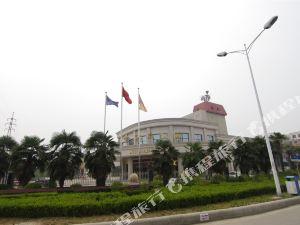 漯河金港大酒店