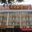原平欣榮客怡酒店